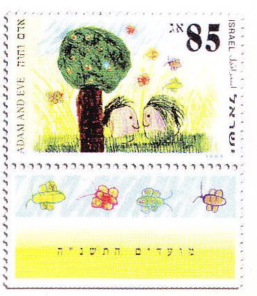 Adam and Eve 1994