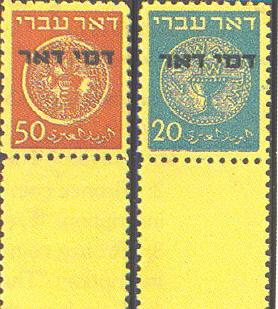 Illustrations of Israeli Stamps