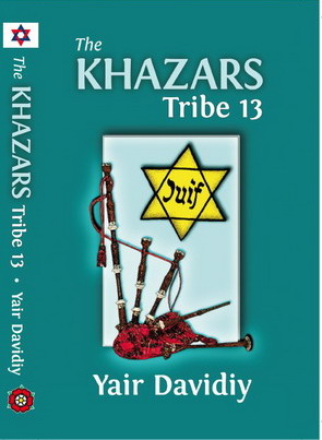 The Khazars Cover