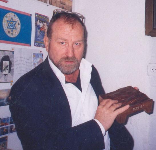 Yair Davidiy in Rechaviah, Jerusalem