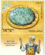 Yehudah